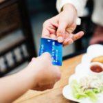 【必見】海外に持っていくクレジットカードおすすめ3社を紹介